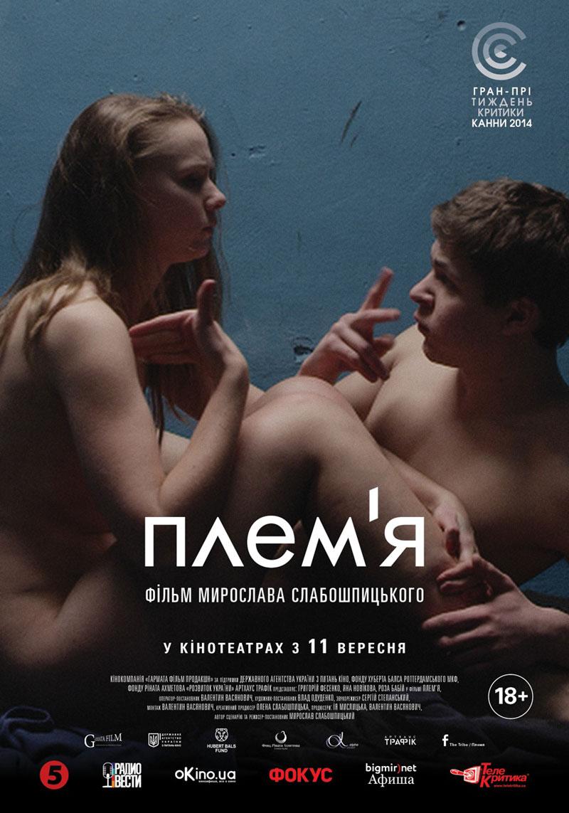 Эротика нови узбек филм водий 1 фотография